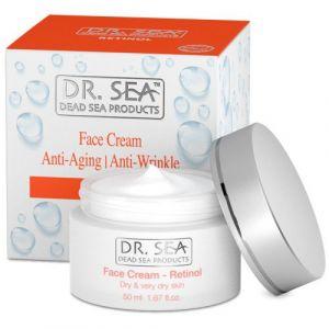 Интенсивный крем для лица с Ретинолом для сухой и очень сухой кожи Dr.Sea Anti aging - Anti Wrinkle Retinol Face Cream 50 мл