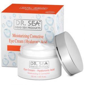 Корректирующий крем для глаз с Ретинолом и гиалуроновой кислотой 50 мл