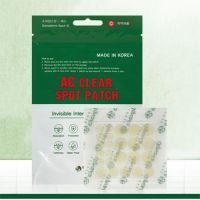 Патчи-наклейки для проблемной кожи Eyenlip AC Clear Spot Patch 24 шт