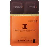Трёхшаговый экспресс-набор для восстановления кожи. JayJun 3 Step Real Water Brightening Black Mask 25 мл