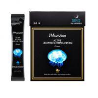 Ночной крем с экстрактом медузы JM Solution Active Jellyfisf Sleeping Cream 30х4 мл