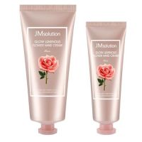 Набор восстанавливающих кремов для рук с экстрактом розы JM Solution Glow Luminous Flower Hand Cream 50мл+100мл