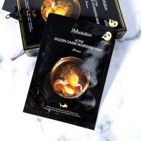 Ультратонкая тканевая маска с экстрактом икры и золотом JM Solution Active Golden Caviar Nourishing Mask Prime 33мл