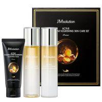 Питательный набор для лица с экстрактом икры и золота JM Solution Active Golden Caviar Nourishing Skin Care Set 100 мл+130 мл+135 мл