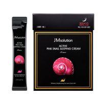Ночной крем с муцином розовой улитки JM Solution Active Pink Snail Sleeping Cream 30х4мл