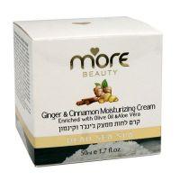 Увлажняющий крем для лица с имбирем и корицей More Beauty Ginger & Cinnamon Moisturizing Cream 50мл