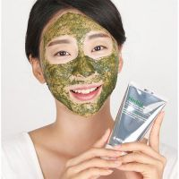Очищающая пилинг-маска с эффектом детокса MEDI-PEEL Herbal Peel Tox Wash Off Type Cream Mask 120 г