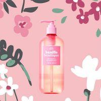 Увлажняющий шампунь Manyo Banilla Botique Shampoo (HUG) 500мл