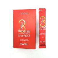 Ультравосстанавливающий шампунь для волос с керамидами (дорожный комплект) Masil Travel KIT 3 Salon Hair CMC Shampoo 20х8мл