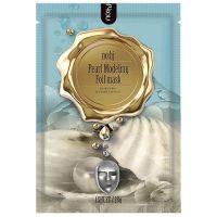 Фольгированная маска для сияния кожи с экстрактом жемчуга Nohj Modelling Mask Serum Pearl 28г