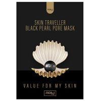 Черная тканевая маска с экстрактом жемчуга для сияния кожи Nohj Skin Traveller Black Pearl Pore Mask 28 г