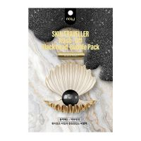 Пузырьковая маска для очищения пор с черным жемчугом Nohj Skin Traveller Wash-Off Black Head Bubble Pack Blaсk Pearl 8г