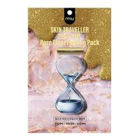 Маска-пленка для очищения пор с коллагеном Nohj Skin Traveller Peel-Off Pore Clear Peeling Pack Collagen 9г