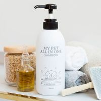 Шампунь для питомцев A'PIEU My Pet All In One Shampoo 480мл