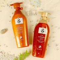 Шампунь «Мед и женьшень» для глубокого питания волос RYO Deep Nutrition Shampoo 500мл