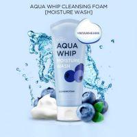 Увлажняющая пенка для умывания Scinic Aqua Whip Moisture Wash 120 мл