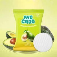Очищающие диски для коррекции макияжа Scinic Avocado Makeup Retouching Pad 30 шт