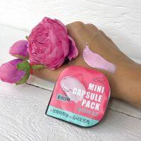 Очищающая маска с вулканической Глиной и Розовым Маслом Scinic Mini Capsule Pack Clay Bulgarian Rose 8 мл