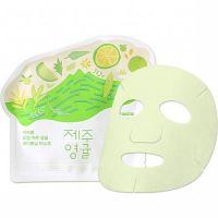 Маска для лица тканевая осветляющая Ciracle From Jeju Citrus Sudachi Whitening Mask 21 г