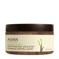 Скраб для тела AHAVA (АХАВА) разглаживающее отшелушивющее воздействие 235мл