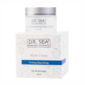 Крем для лица Dr. sea (Доктор Си) Укрепляющий и питательный ночной крем с гиалуроновой кислотой 50 мл