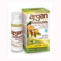 ARGAN TREASURES Крем-гель для глаз Б Эффект ARGAN TREASURES 30 мл